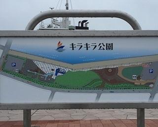 きらきら海岸1 (1).jpg